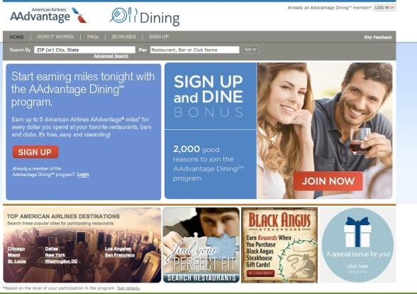 aa dining rewards program